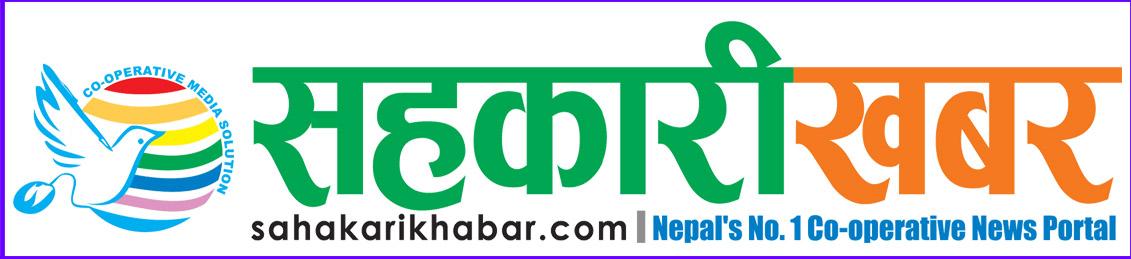 sahakari logo