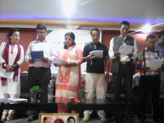 NCA Lalitpur
