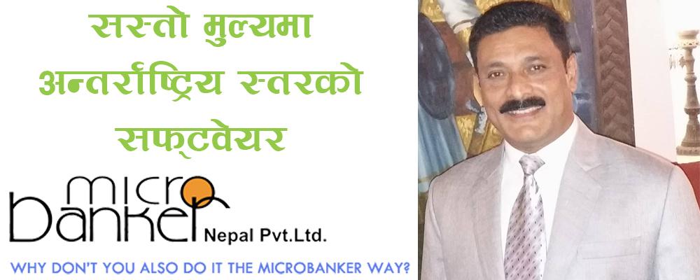 micro banker nepal