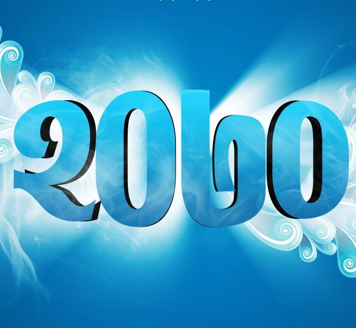 सहकारीका लागि बर्ष २०७० : धेरै नीराशा, थोरै हर्ष