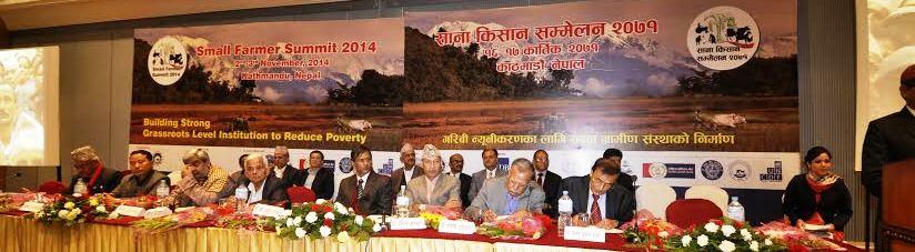 काठमाडौँ घोषणापत्र जारी गर्दै साना किसान सम्मेलन सम्पन्न, २०२५ सम्म नेपालमा व्याप्त गरिवी न्यूनीकरणका लागि सुनिश्चितता सहितको लक्ष्य प्रस्ताव