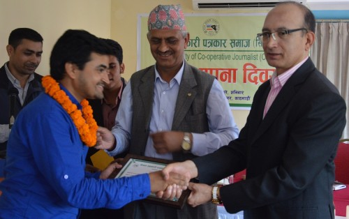 Ghimire awarded co-operative journalism award