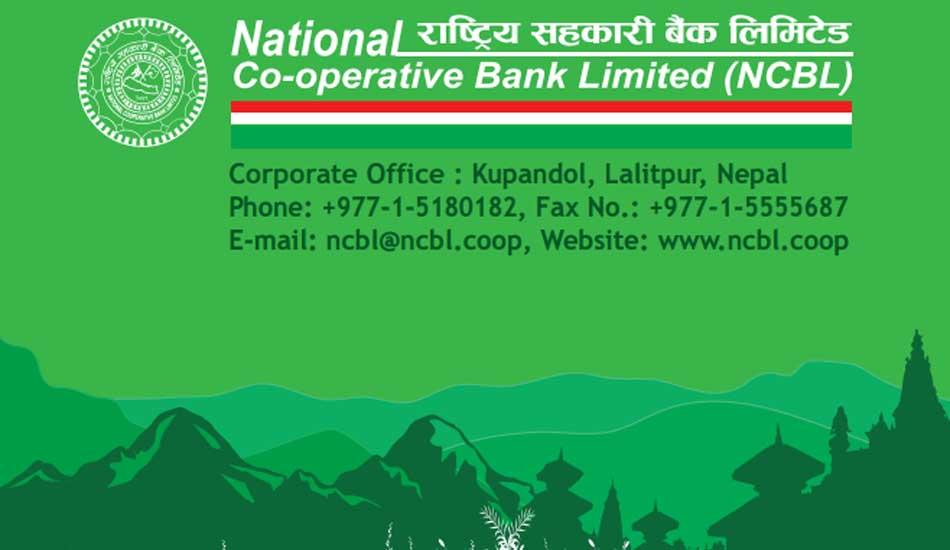 राष्ट्रिय सहकारी बैंकको नाफा ६८ करोड माथि, खराब कर्जा ०.७० प्रतिशत