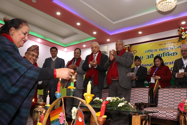 Cooperative has significant role in poverty alleviation : Minister Basnet