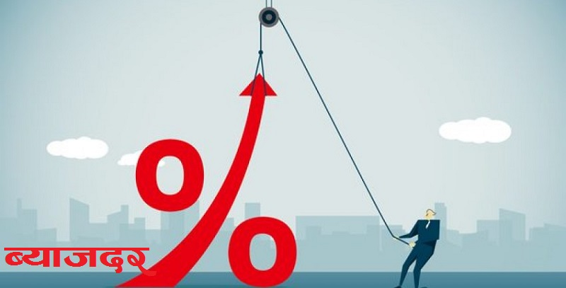 Ceiling for interest rate of credits of cooperatives fixed at 14.75%