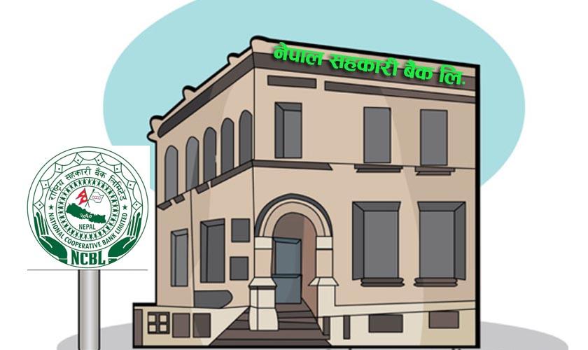 राष्ट्रिय सहकारी बैंकको एकाधिकार तोडिदै, नयाँ बैंक दर्ताको सम्भावना कति ?