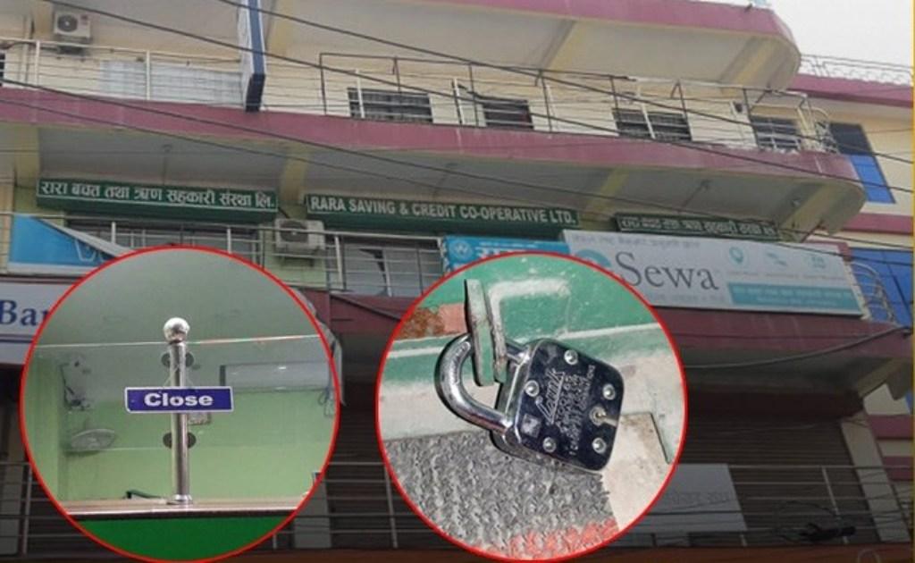 फलोअप : भोलीबाट सदस्यको बचत फिर्ता गर्दैै रारा साकोस