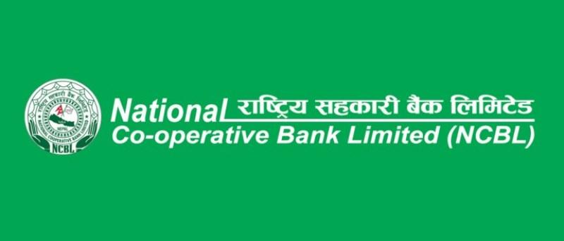 राष्ट्रिय सहकारी बैंककाे खराब कर्जा ४१.८१ प्रतिशतले बढ्याे