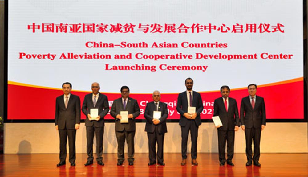 चीन र पाँच दक्षिण एसियाली मुलुकबीच गरिबी उन्मूलन र सहकारी विकास केन्द्र स्थापना